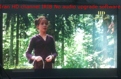 VCAN DVB-T2100S New software for Iran HD channel IRIB no audio no sound
