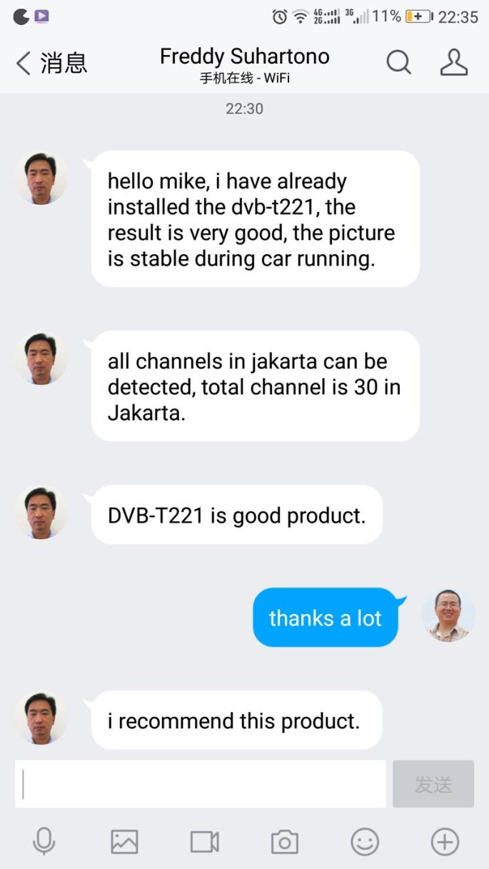 Indonesia car DVB-T2 feedback