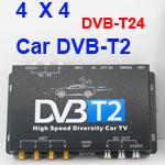 4 Tuner 4 Antenna DVB-T2