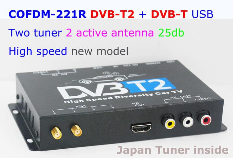 Automobilių DVB-T2 DVB-T High Speed Skaitmeninis TV imtuvas automobilių DTV dėžutė DVBT221