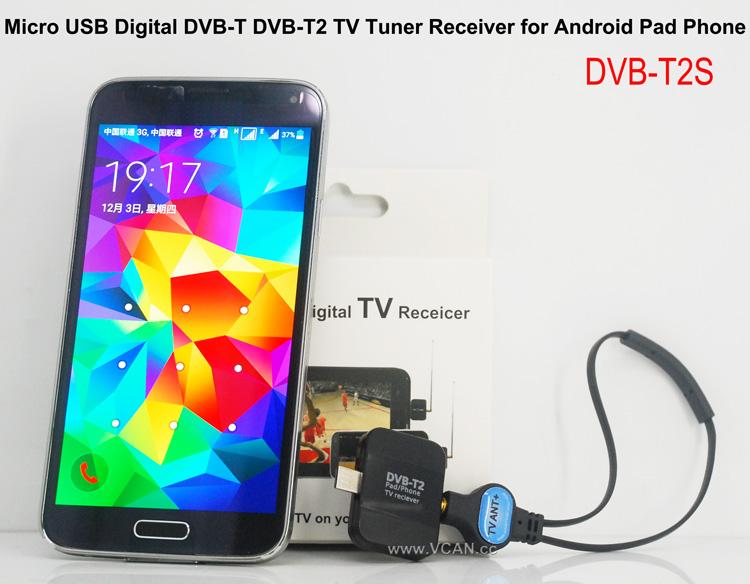 VCAN DVB-T2