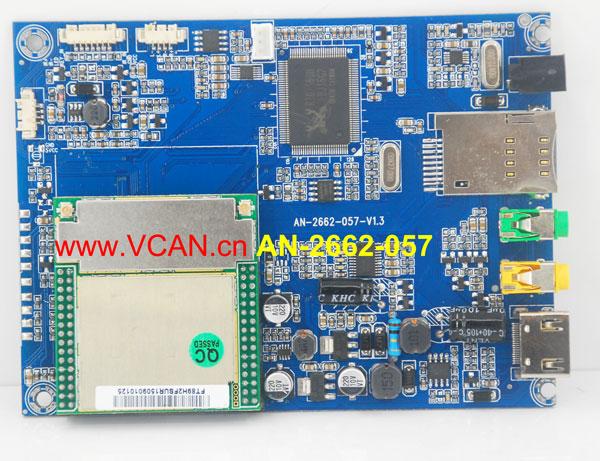AN-2662-057-ISDB-T Digital TV