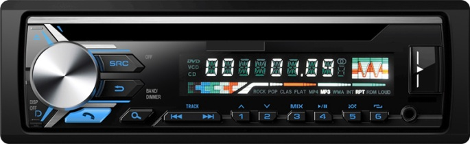 5257 one din fix panel USB MP3 player