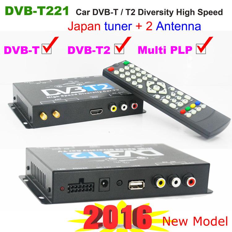 coche DVB-T2 DVB-T TV Digital Receptor MULTI PLP  DTV automóvilcuadro