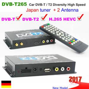 German DVB-T2 H265 2 antenna