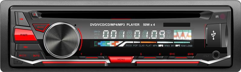 5255 one din fix panel USB MP3 player