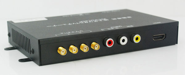 4x4-Car-ISDB-T-digital-tv-receiver