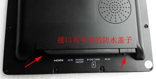 Waterproof_TV_protect_connectors