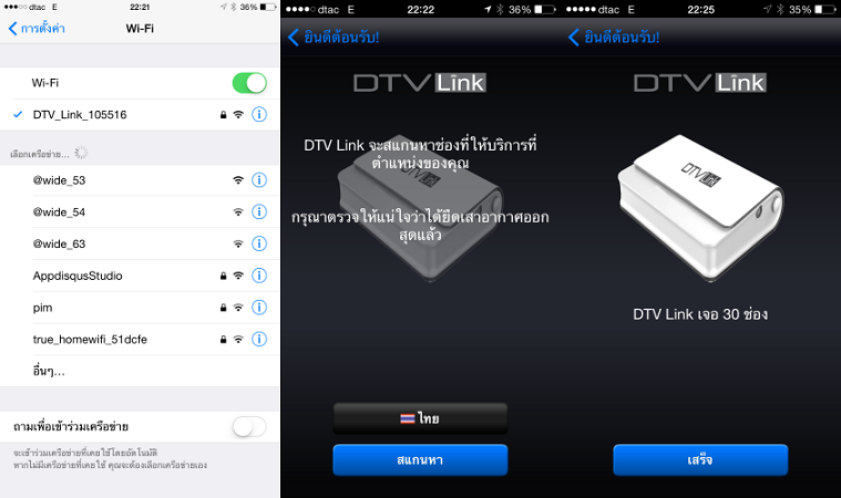 DTV_link_DVB-T2W_digital_TV_wifi_receiver_Android_iphone_11