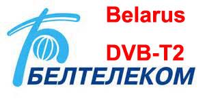 DVB-T2 Belarus