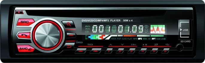 5246 one din fix panel USB MP3 player